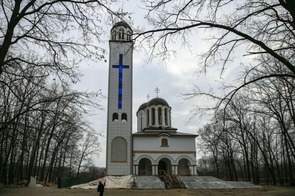 manastir-maglavit-romania