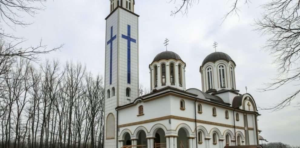 manastir-maglavit-romania2-1024×684